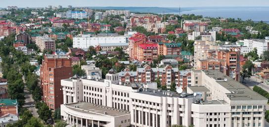 макулатура в ульяновске