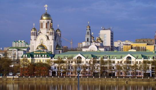 Макулатура в Екатеринбурге