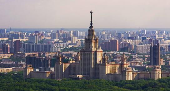 Макулатура в Москве
