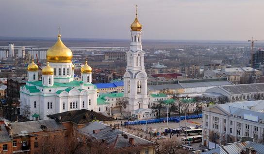 Прием макулатуры в Ростов На Дону