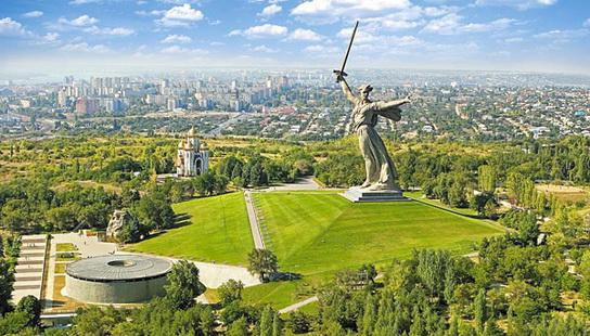 Макулатура в Волгограде